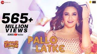 Pallo Latke, Shaadi Main Zaroor Aana