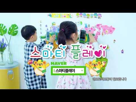어린이 제품 광고
