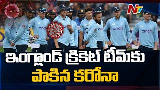 England Cricket Team Seven Members Test Positive For Covid-19