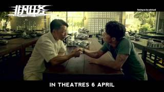 Nonton Extraordinary Mission Official Trailer Film Subtitle Indonesia Streaming Movie Download
