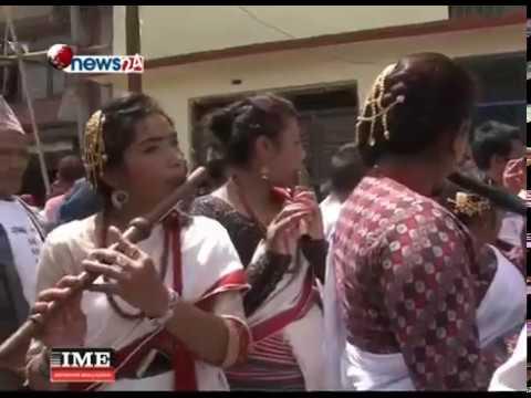 (काठमाडौंको बुढानिलकण्ठमा मनाइने नौलिन जात्रा...99 sec)
