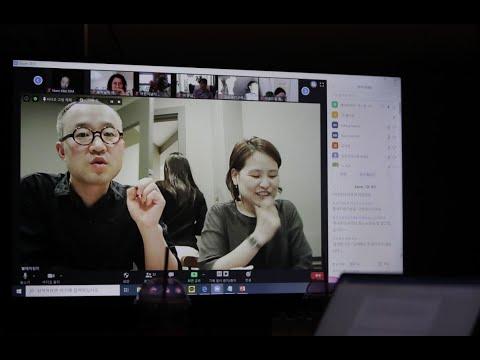[온라인 고민공유집담회 - 고민빨래방] 4회차 하이라이트 영상