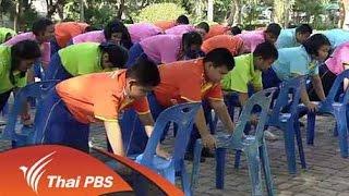 ข.ขยับ - การออกกำลังกายสร้างกล้ามเนื้อสำหรับเด็กอ้วน