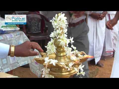 உறவுக்கு கரம் கொடுப்போம் அமைப்பின் அம்மா நலத்திட்டம்- காணொளி