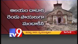 Video 4 Telugu  Uttarakhand floods   Tv9 exclusive   YouTube MP3, 3GP, MP4, WEBM, AVI, FLV Juli 2018