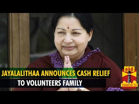 ADMK Supremo Jayalalithaa Announces Rs 3 Lakh Cash Relief to Volunteers Family   Thanthi TV