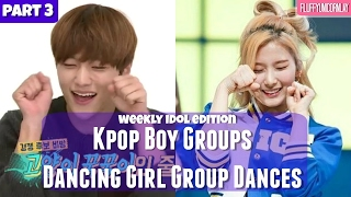 Video PART 3 || Kpop Boy Groups Dancing Girl Group Dances || WEEKLY IDOL EDITION MP3, 3GP, MP4, WEBM, AVI, FLV Juni 2019