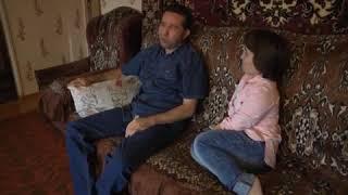 Александр и Анна. История одной любви.