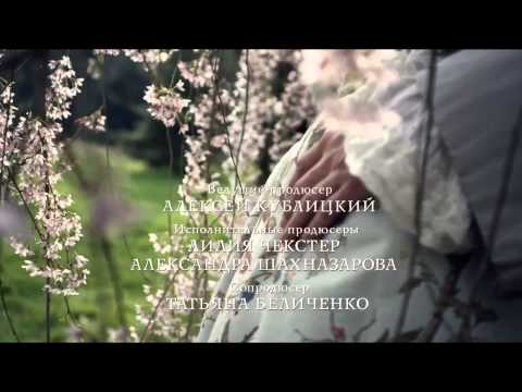 "Сериал ""Екатерина"" саундтрек 01 / ""Catherine"" OST prev 01"