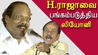 Video Leoni comedy speech on  H raja on tamil, tamil live news, tamil news redpix MP3, 3GP, MP4, WEBM, AVI, FLV Mei 2018