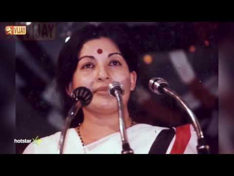 Super Singer Junior – Tribute to Puratchi Thalaivi