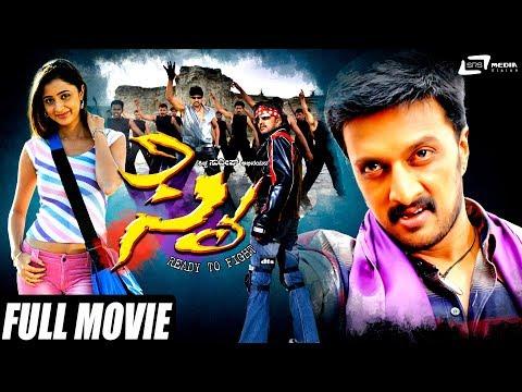 Sye-ಸೈ | Kannada Full Movie | 2018 | Kiccha Sudeep | Kanniha | R.B.Choudhary | Action Movie