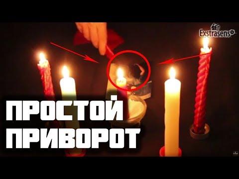 приворот на девушку с двумя фото и красными нитками