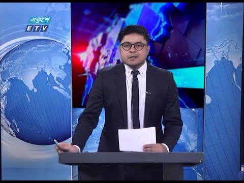 01 AM News || রাত ০১টার সংবাদ || 21 September 2020 || ETV News