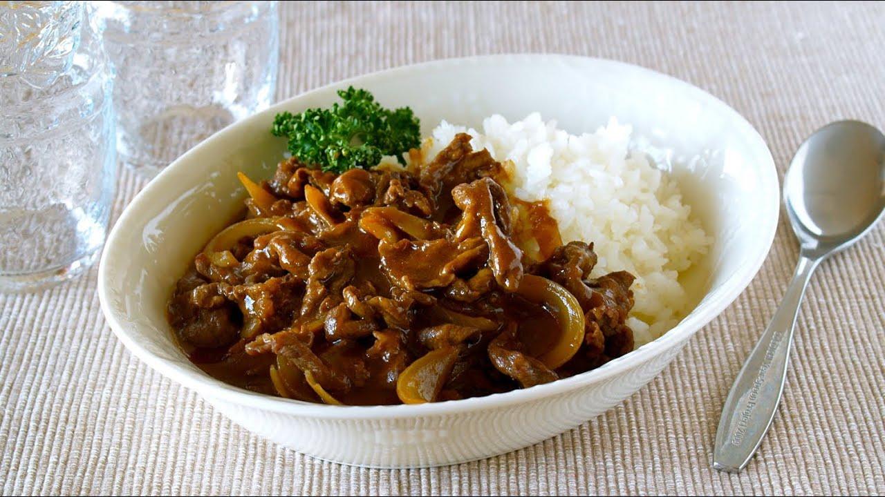 วิธีทำข้าวราดสตูว์เนื้อสไตล์ญี่ปุ่น ฮายาชิ