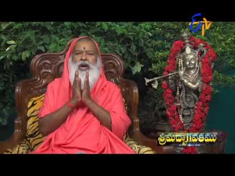 Srimadbhagavatam-05-03-2016