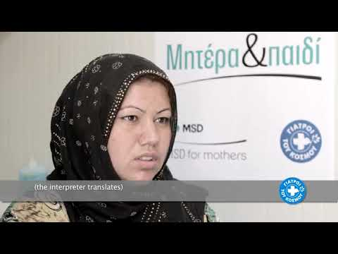 Mother&Child Project – Testimonials – Doctors of the World Greece