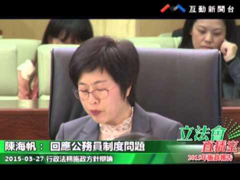 行政法務領域 第五組 吳國昌 宋碧琪 ...