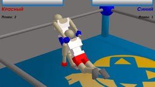 Drunken Wrestlers YouTube video