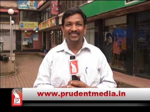 Prudent Media Konkani News 15 Oct 18 Part 1