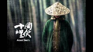 Asian Spirit – beautiful music …