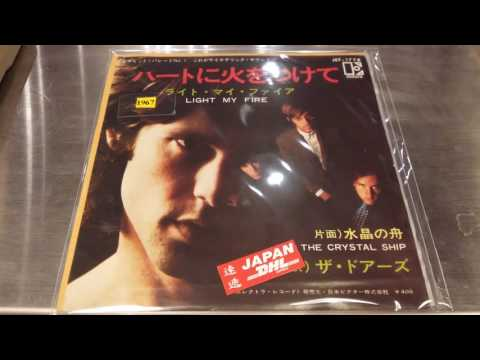 The Doors - Light my  fire 1967 78RPM  MONO Acetate Master Disc Vs 1967 7