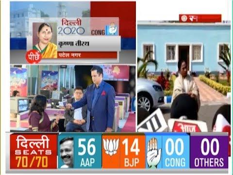दिल्ली में AAP की महा 'विजय' पर सहारा समय की महा 'कवरेज'