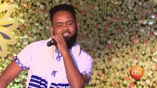 A Glimpse at EBS Tv's 2009 New Year Special Show: Dawit Nega - Wezamey (ወዛመይ) / Live Performance