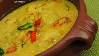 Common in Malaysia and southern coastal India, Fish Molee is a coconut based, spicy fish curry, also called fish stew. I used salmon, but you can use any of your favorite fleshy fish. This goes great with bread and white rice.