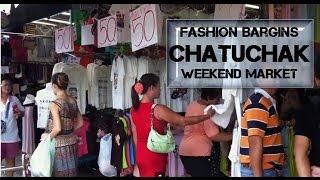 Bangkok Living&Travel - Shopping Chatuchak Weekend Market Part 2