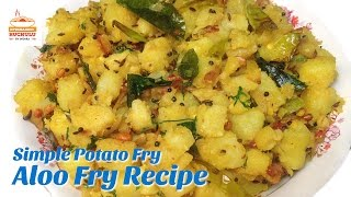Aloo Fry Recipe   Simple Potato Fry For Lunch Box   How to make Aloo Fry Recipe  Hyderabadi Ruchulu