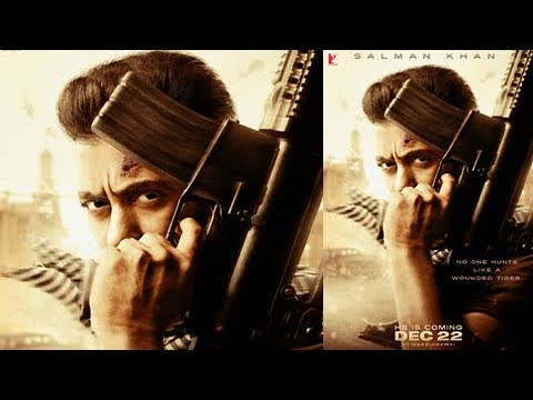 Salman Khan Tiger Zinda Hai MOVIE Poster | Katrina