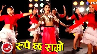 Rupai Chha Ramro - Lekhnath Basnet & Kusum Pariyar   Ft.Babbu Thapa
