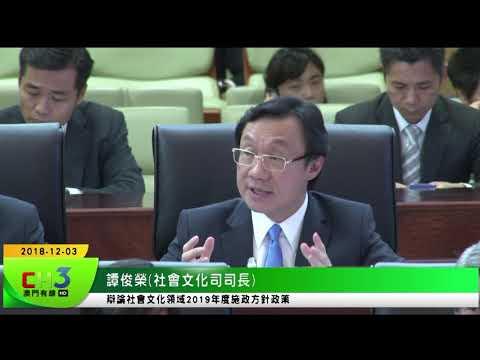何潤生:融入大灣區發展教育、醫療 ...