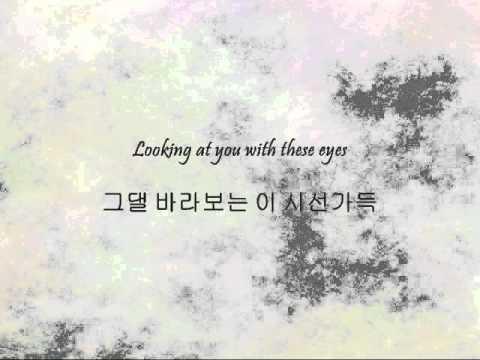 DBSK – 믿어요 (Believe) [Han & Eng]