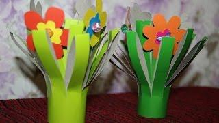 Цветок подарок маме на 8 марта