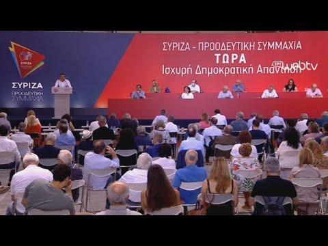 Ομιλία Α. Τσίπρα στη συνεδρίαση της Κεντρικής Επιτροπής Ανασυγκρότησης του ΣΥΡΙΖΑ