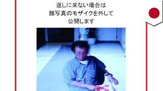 「まんだらけ」が行った万引き犯への警告に賛否両論(ニュース)