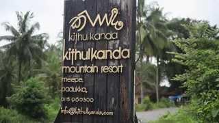 Padukka Sri Lanka  city photo : Kithul kanda Resort, Kithulkanda mountain resort