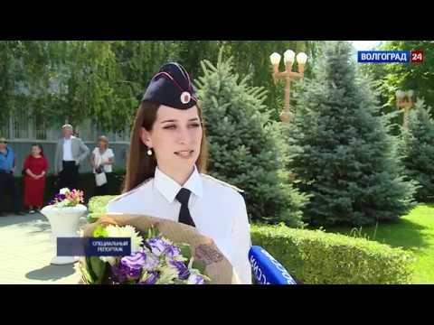 Волгоградская академия МВД. Выпуск от 02.08.2017