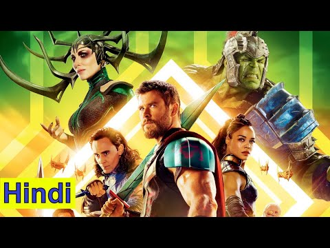 Thor Ragnarok (2017) Film Explained in Hindi | Adventure Action Thor Story हिन्दी
