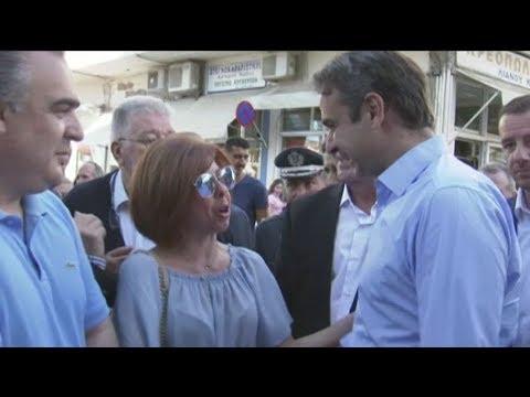 Περιοδεία στην Ήπειρο πραγματοποιεί ο πρόεδρος της Νέας Δημοκρατίας Κυριάκος Μητσοτάκης