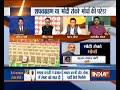 Kurukshetra: HD Kumaraswamys swearing-in as Karnataka CM turning into an anti-Modi event? - Video