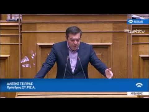 Αλ. Τσίπρας: Συνένοχος ο Κυρ. Μητσοτάκης αν δεν αποπέμψει τον Γ. Βρούτση