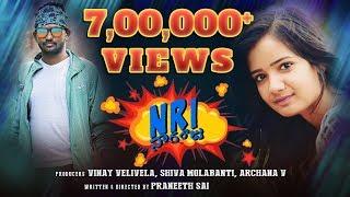 Video NRI Nagaraju Telugu Comedy Short Film 2018 || Mahesh Vitta | Jhansi Rathod | Praneeth Sai MP3, 3GP, MP4, WEBM, AVI, FLV April 2018