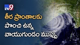 Depression in Bay of Bengal, heavy rain forecast for coastal AP - TV9