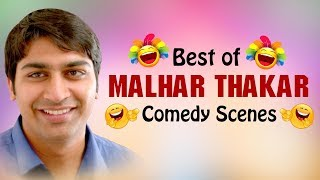 Video Best Of Malhar Thakar : Comedy Scenes  - Superhit Gujarati Films CHHELLO DIVAS, PASSPORT, THAI JASHE MP3, 3GP, MP4, WEBM, AVI, FLV Mei 2018