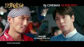 Nonton                   Cook Up A Storm Official Trailer   In Cinemas 10 02 2017 Film Subtitle Indonesia Streaming Movie Download