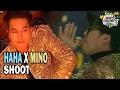 "[Infinite Challenge] ыЌДэ•œы""ь"" -  HAHA X MINO - SHOOT! 20161231"