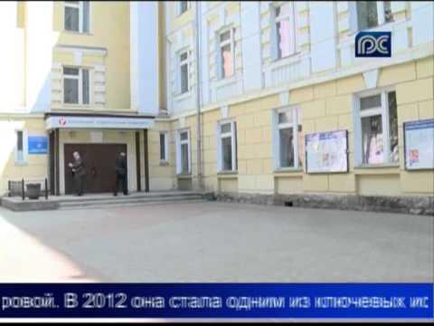 Аспирантка ЧГУ получила президентскую стипендию